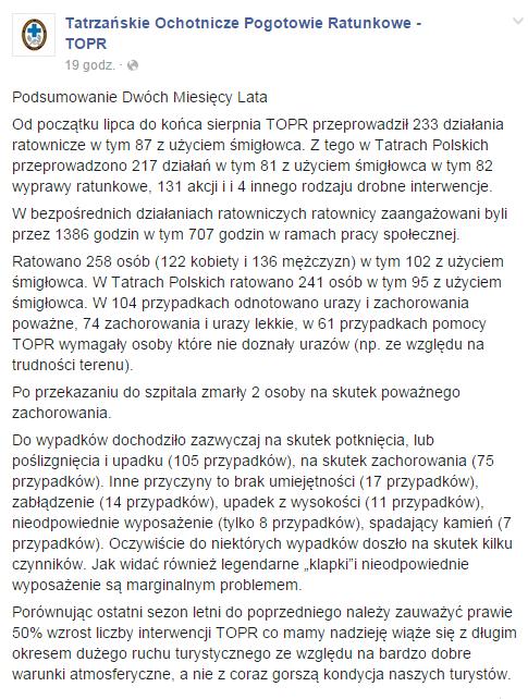 topr_info