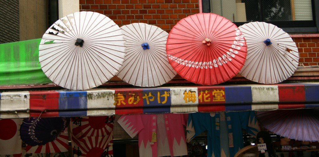 Znajdź najlepsze ubezpieczenie turystyczne do Japonii!